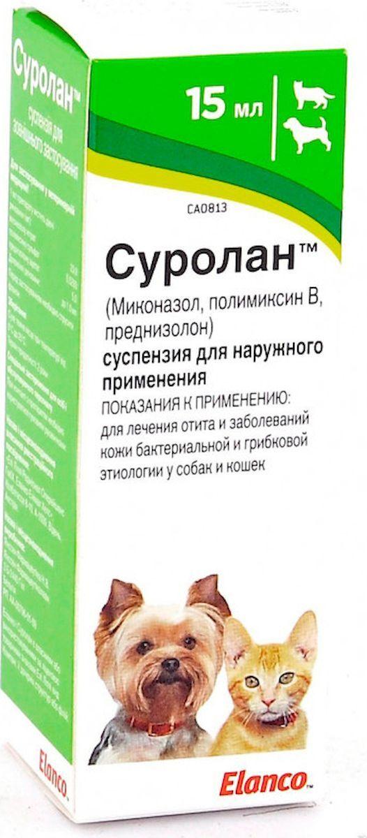 Капли Elanco Суролан, для лечения отитов у собак и кошек, 15 мл Elanco