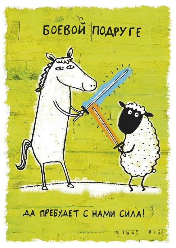Анимационные открытки я рада фотосъемке