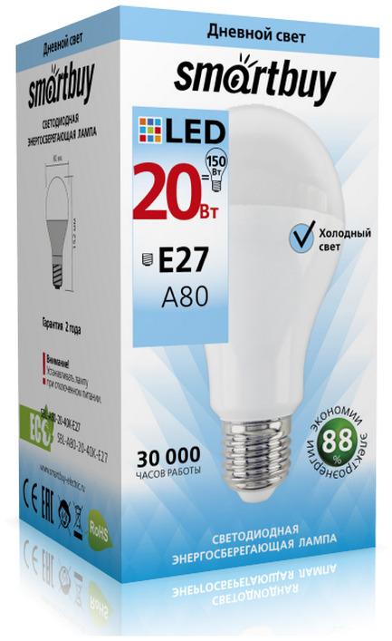 Лампочка SmartBuy SBL-A80-20-40K-E27, Дневной свет 20 Вт, Светодиодная