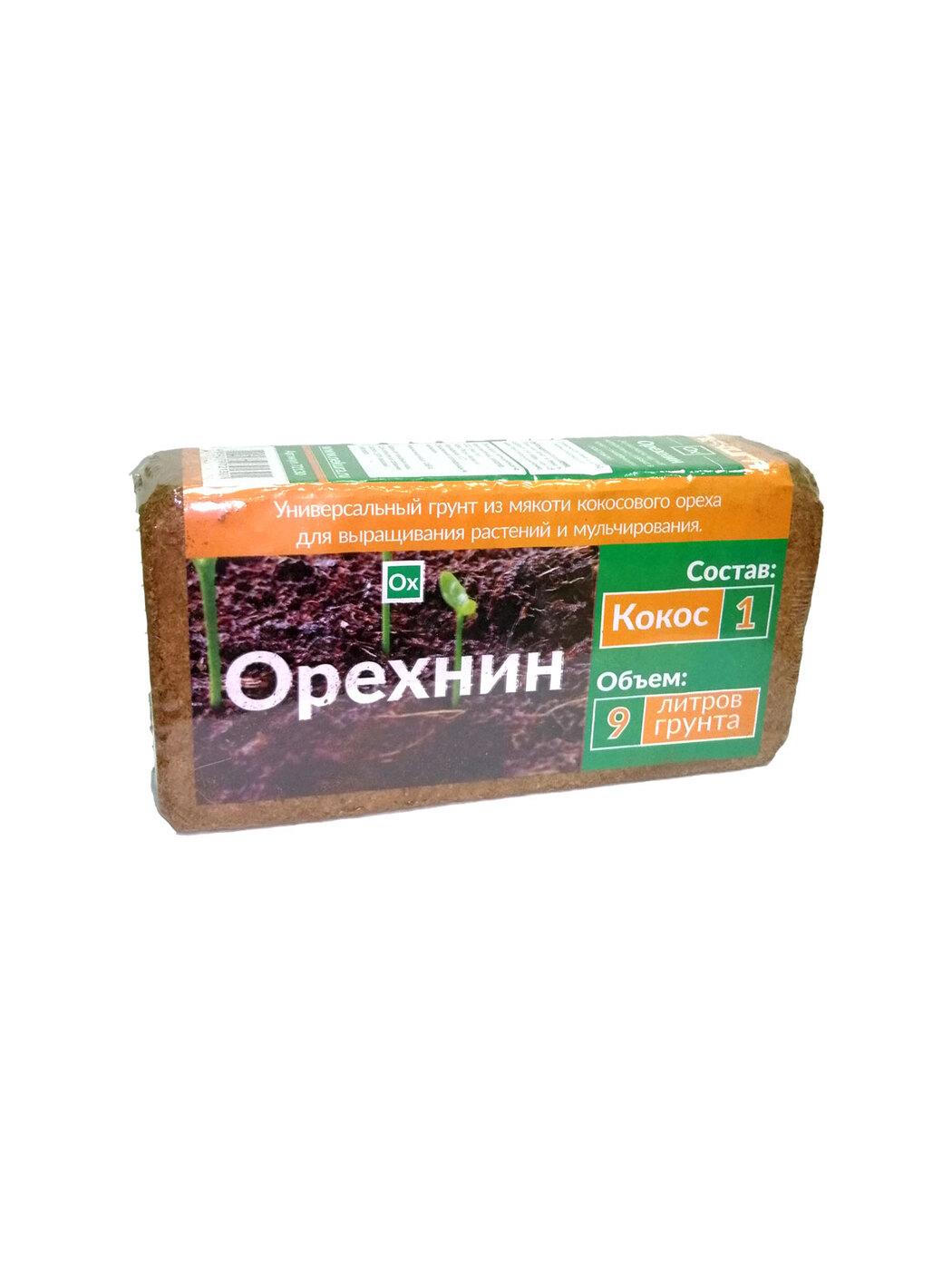 Кокосовый грунт Орехнин-1 брикет 9 литров