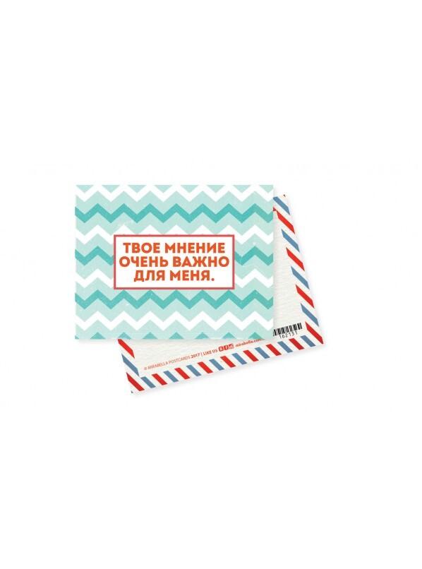 борцы отношение интернет магазин озон открытки ароматного кофе