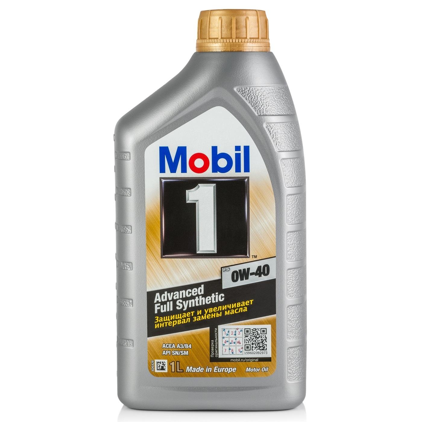 Масло MOBIL 1  0W-40  1L