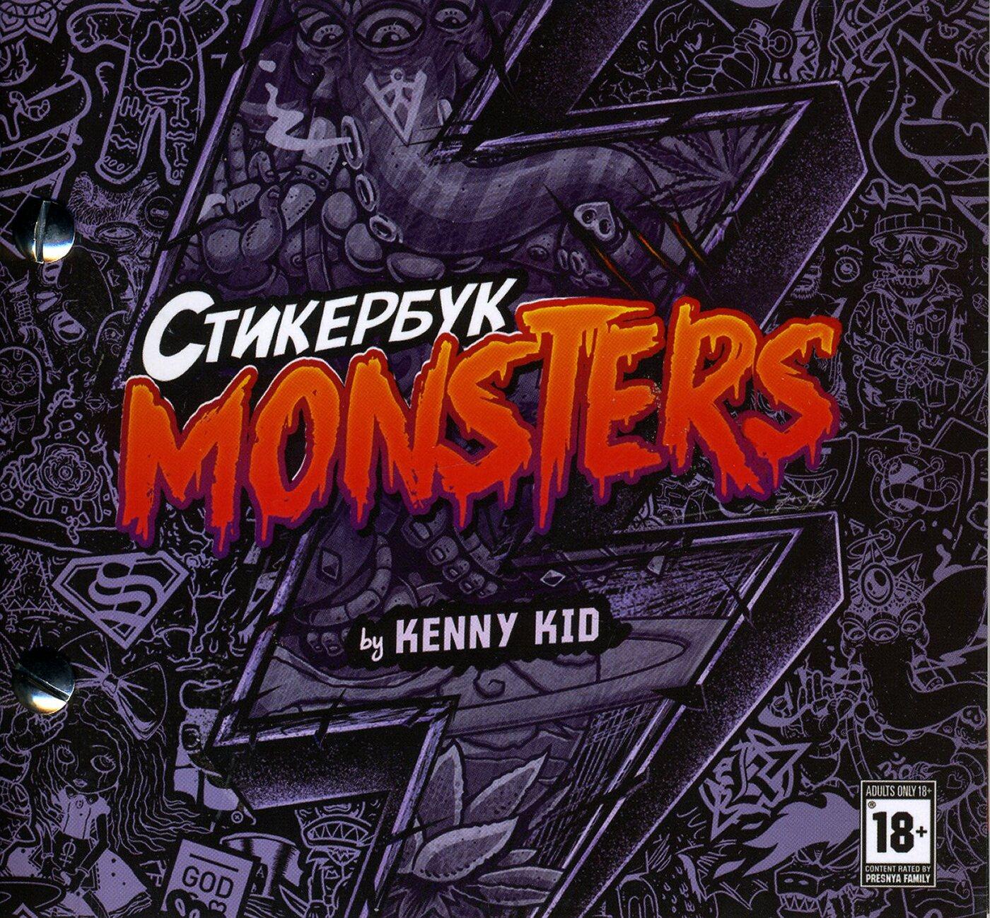 Monsters. Стикербук Monsters