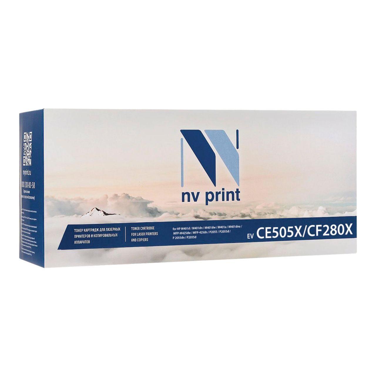 Тонер-картридж NV Print (NV-CF280X/CE505X), черный, для лазерного принтера, совместимый