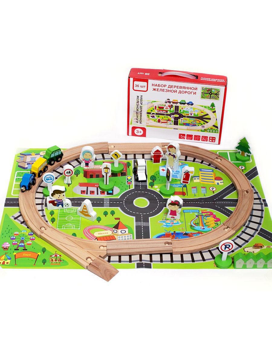 Набор деревянной железной дороги База Игрушек ,36 деталей