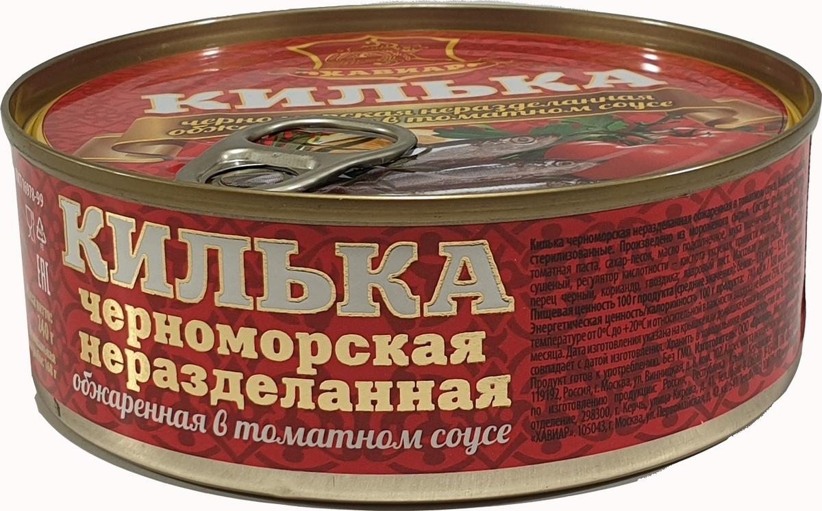 Консервы Рыбные В Томатном Соусе Диета. Разрешено ли вводить в рацион рыбные консервы при похудении