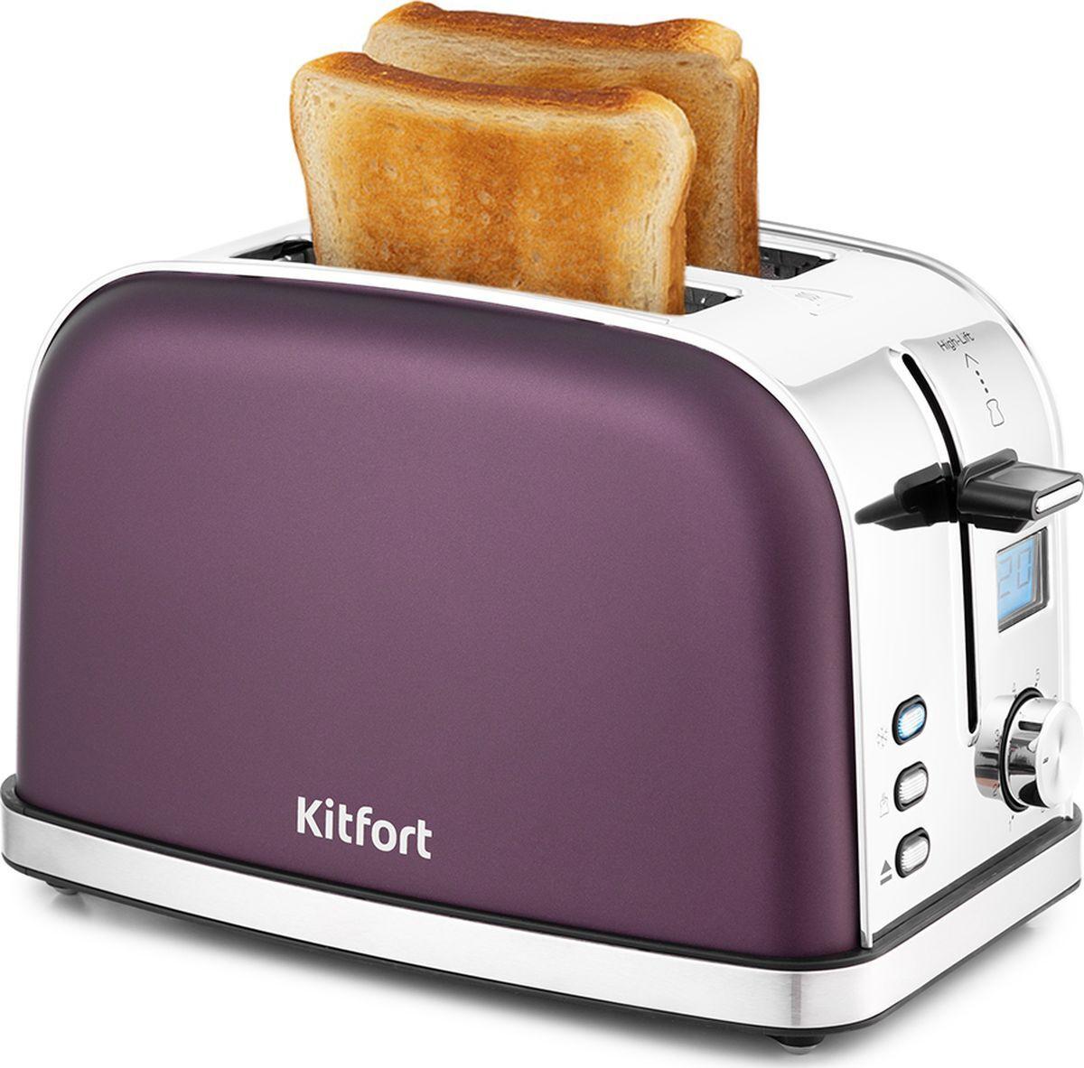 Тостер Kitfort КТ-2036, сиреневый #1