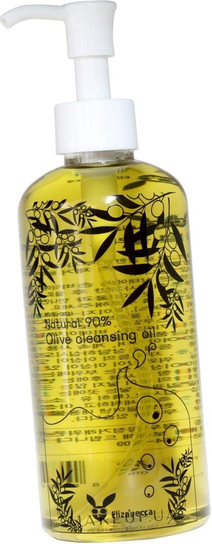 ELIZAVECCA Масло очищающее гидрофильное с экстрактом оливы Natural Olive Cleansing Oil 90% 300 мл  #1
