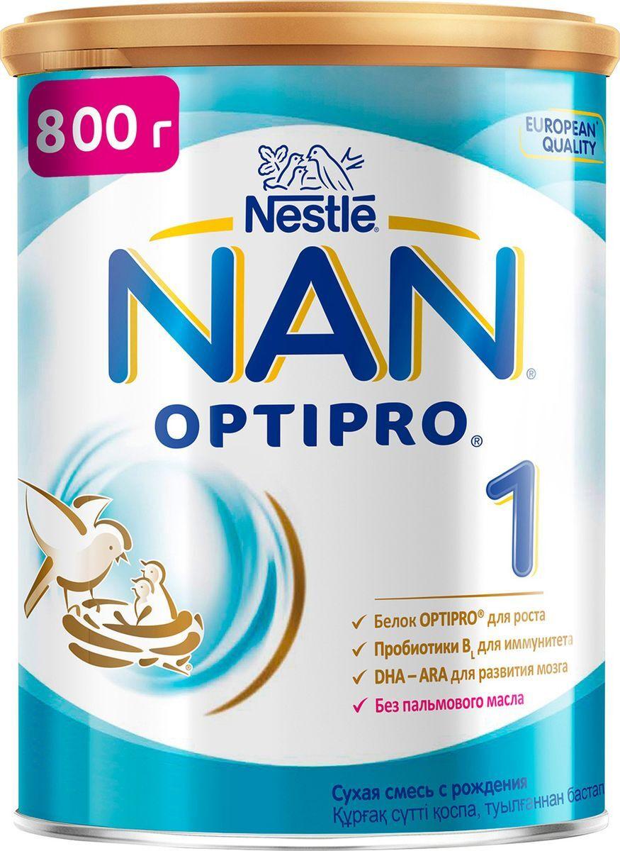 Смесь NAN 1 OPTIPRO, для роста, иммунитета и развития мозга, с 0 месяцев, 800 г  #1