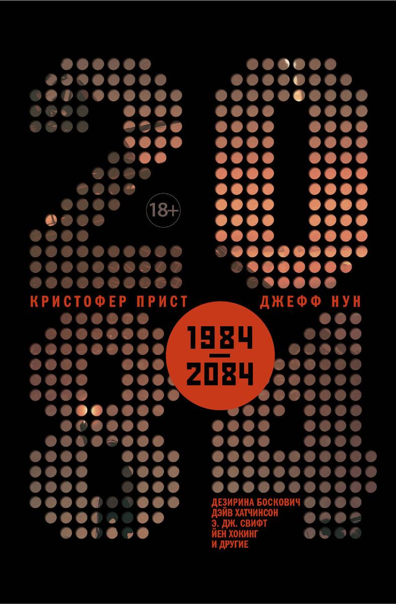 2084   Нет автора #1