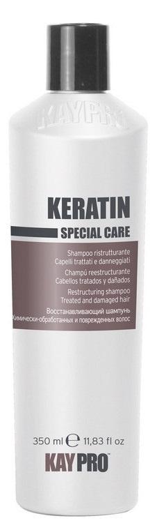 KayPro Keratin Восстанавливающий шампунь с кератином для химически обработанных и поврежденных волос, #1