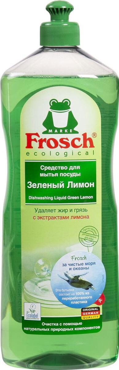 """Средство для мытья посуды """"Frosch"""", с ароматом лимона, 1 л #1"""