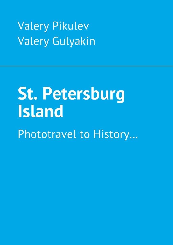 St. Petersburg Island #1