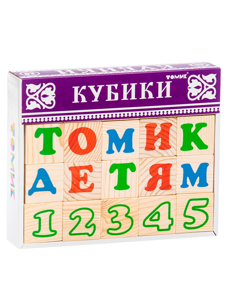 Деревянные кубики Алфавит с цифрами, Томик #1