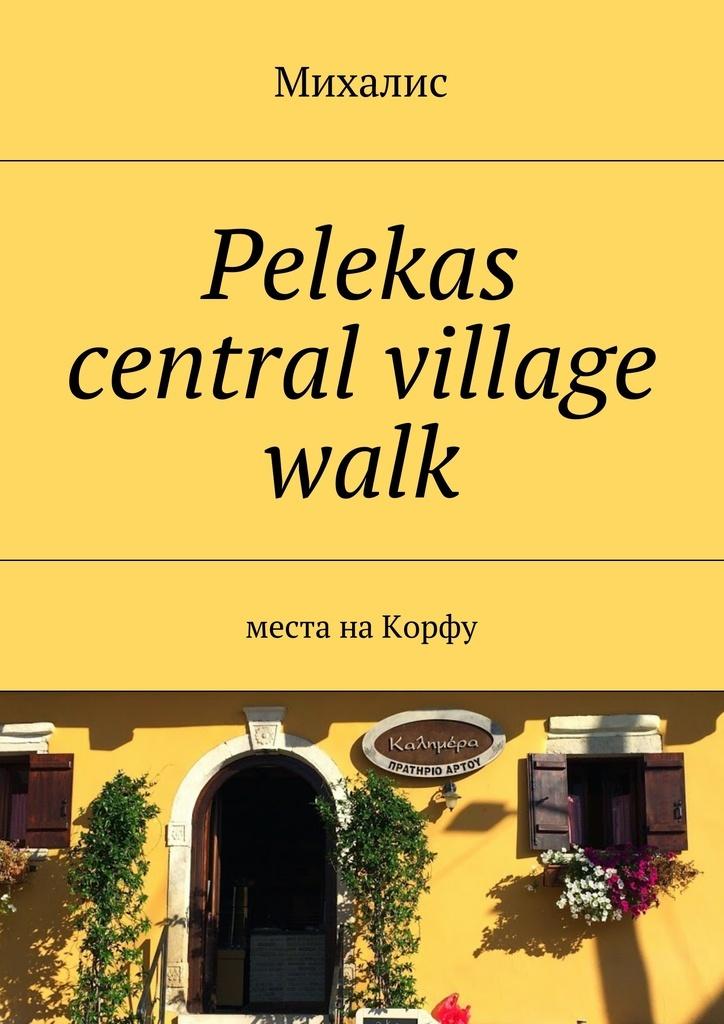 Pelekas central village walk #1