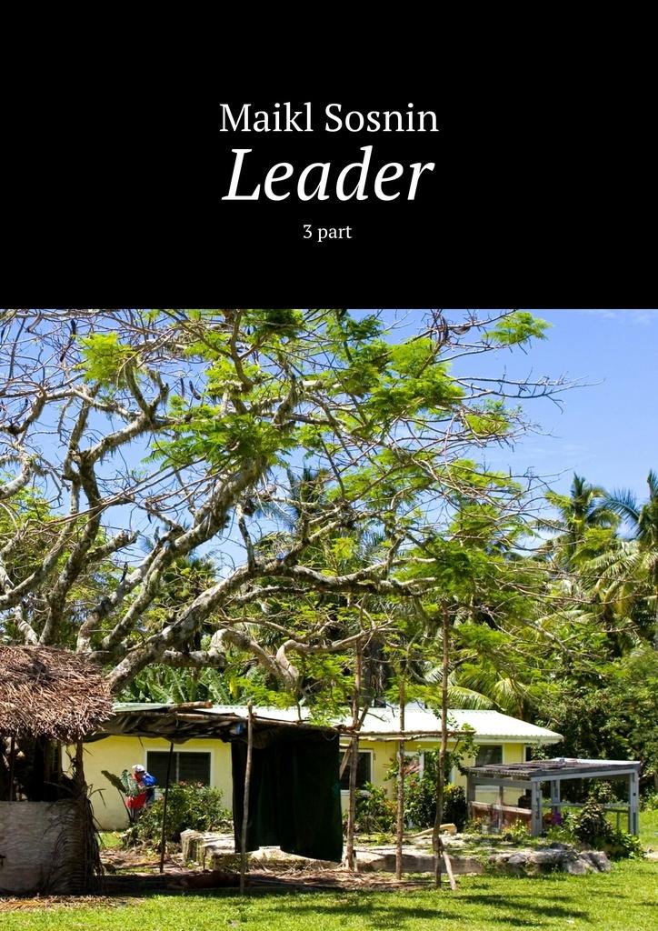 Leader #1