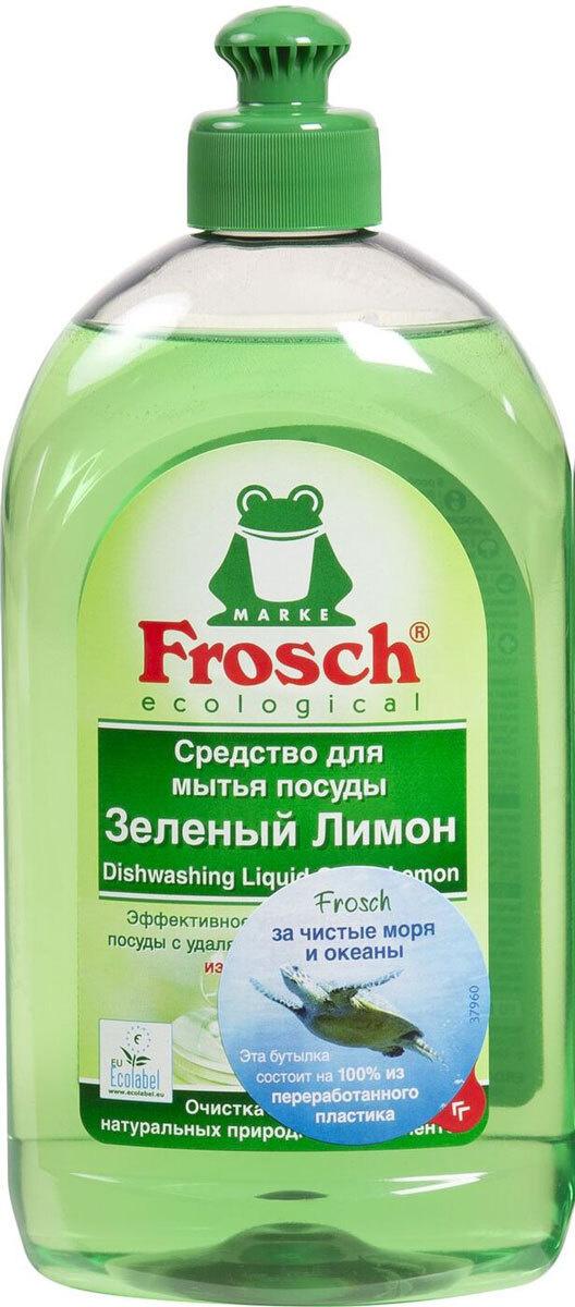 "Средство для мытья посуды ""Frosch Лимон"", 500 мл #1"