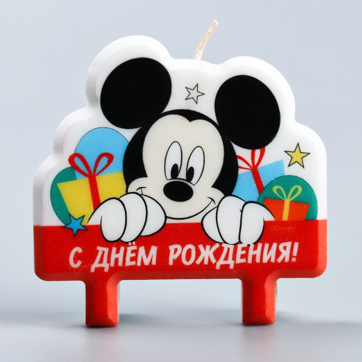 """Свеча в торт """"С Днем Рождения!"""", Микки Маус, 8 см #1"""