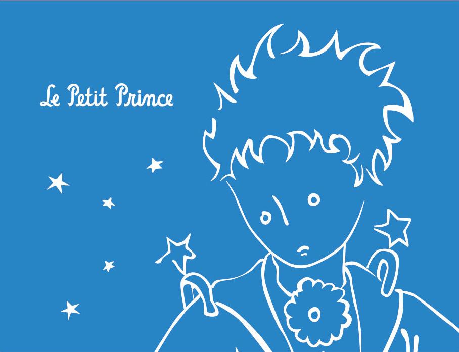 Маленький принц. Самоклеящийся блок и закладки в комплекте | Сент-Экзюпери Антуан де  #1