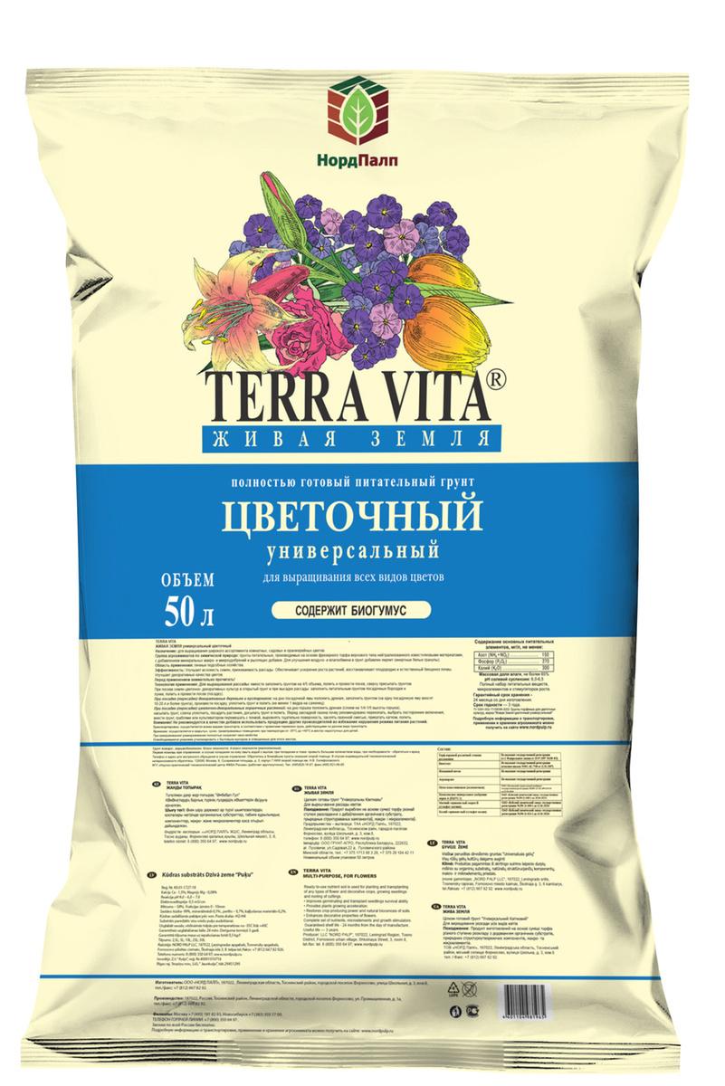 Грунт Terra Vita (Живая Земля) Цветочный 50 л. #1