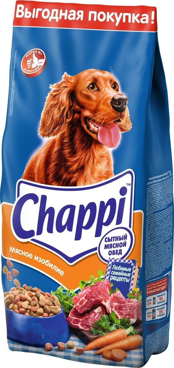 """Корм сухой для собак Chappi """"Сытный мясной обед"""", мясное изобилие, 15 кг  #1"""