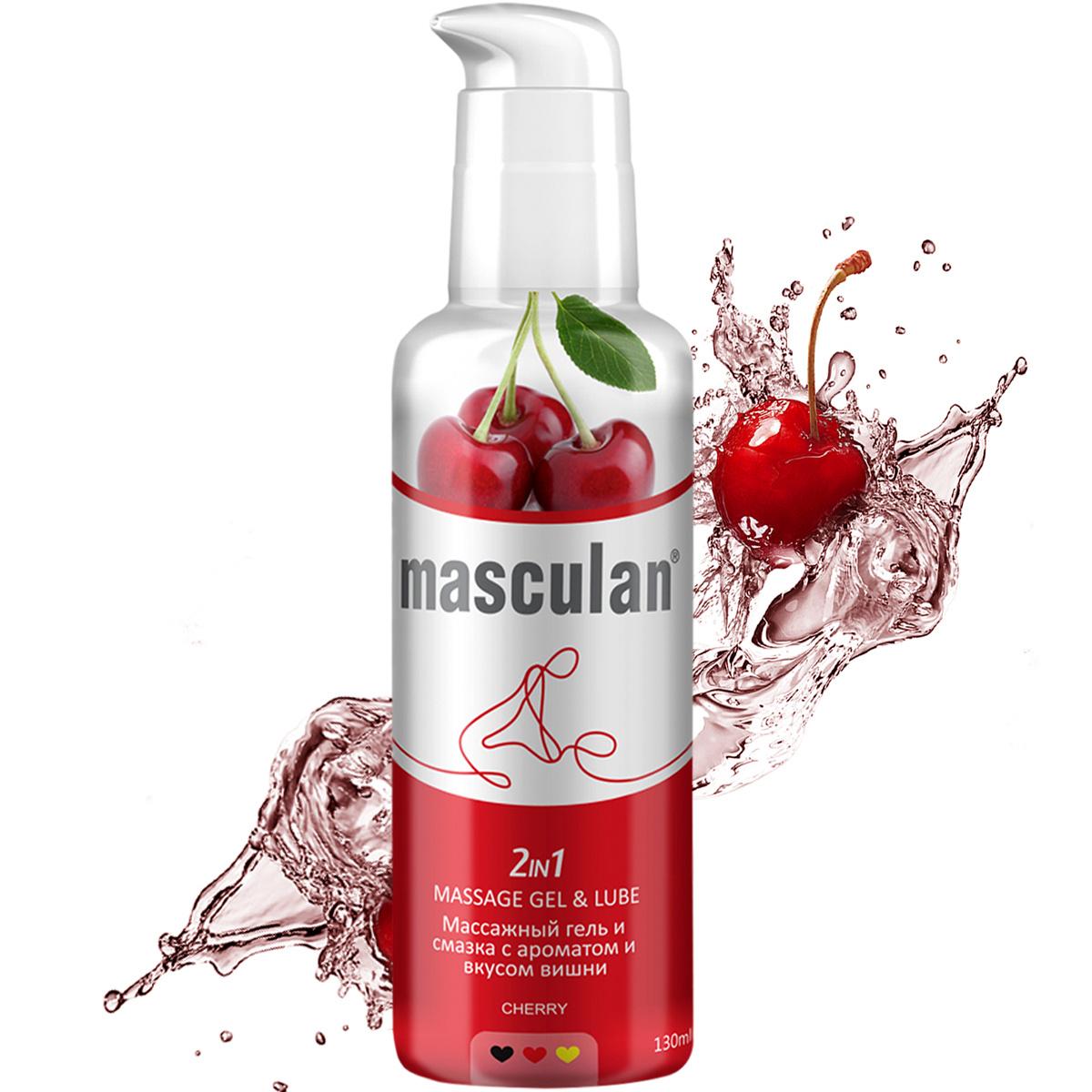 Гель и смазка Masculan с ароматом и вкусом вишни, массажный, 2 в 1, 130 мл  #1