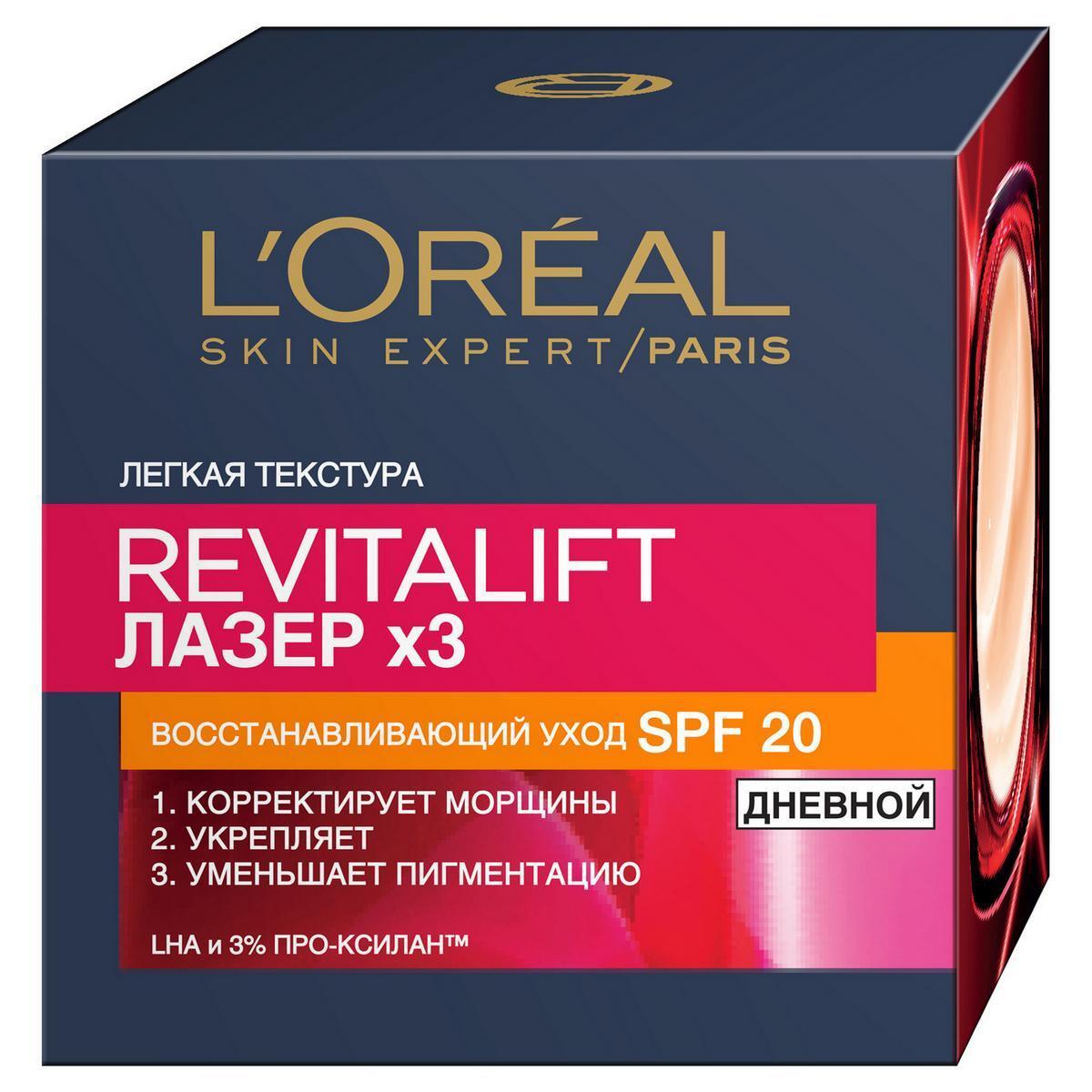 """L'Oreal Paris Дневной антивозрастной крем для лица """"Ревиталифт Лазер"""" против морщин, восстанавливающий, #1"""