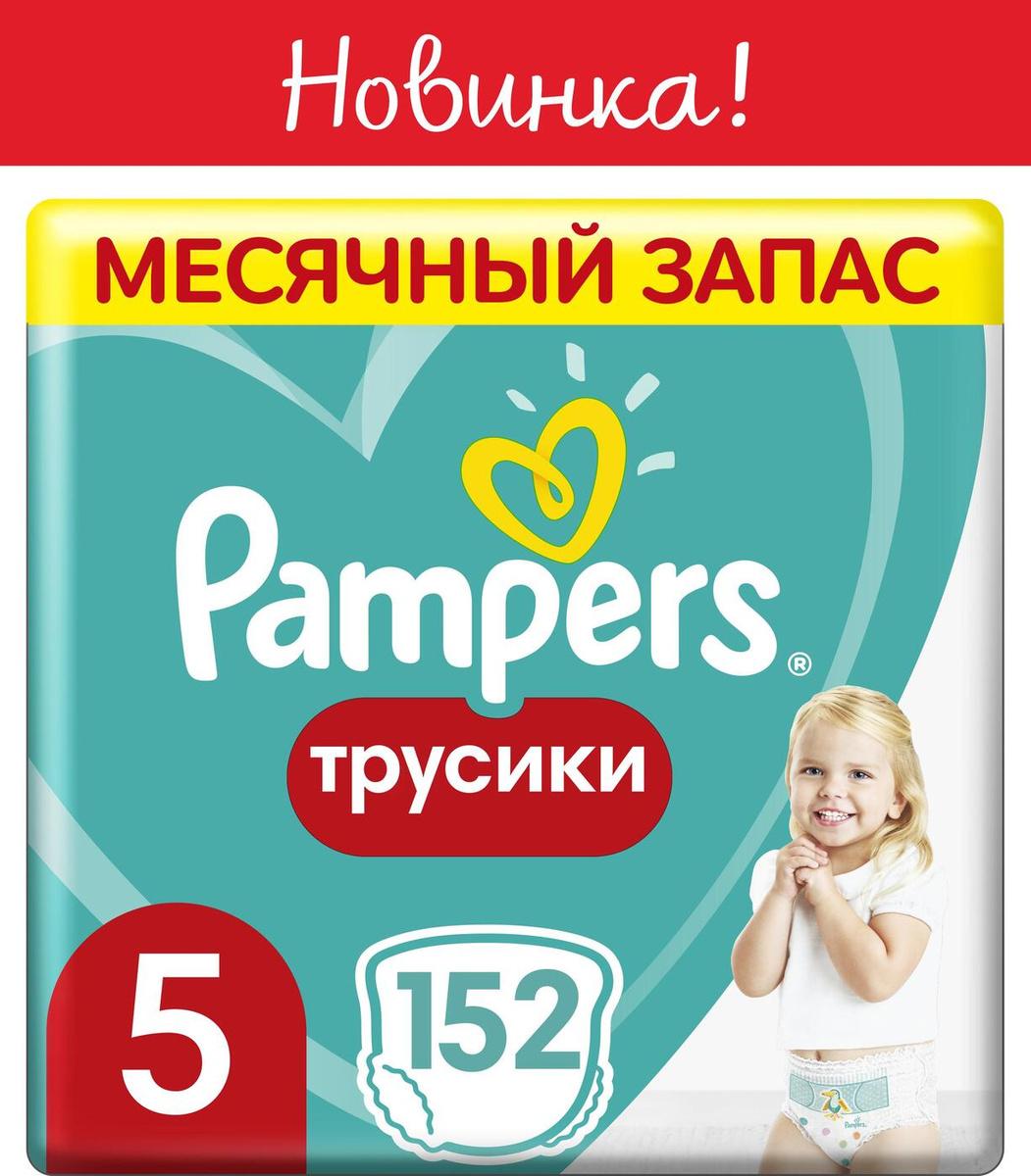 Pampers Трусики Pants 12-17 кг (размер 5) 152 шт #1