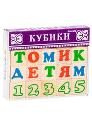 Деревянные кубики Алфавит с цифрами, Томик. Кубики