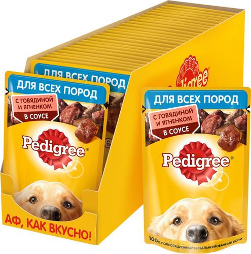 Исследования для справки купить корм для собаки по настольному компьютеру