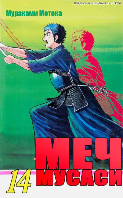 Кусанаги Мотоко (Kusanagi Motoko ), Персонаж: фото, биография ... | 650x402