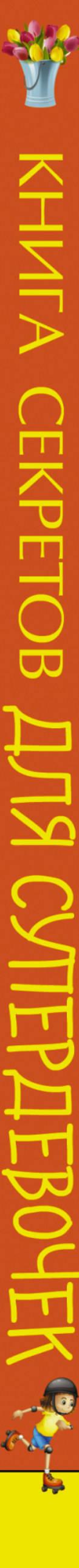Коврик-сиденье для бани Банная линия Баня Like, 11-347