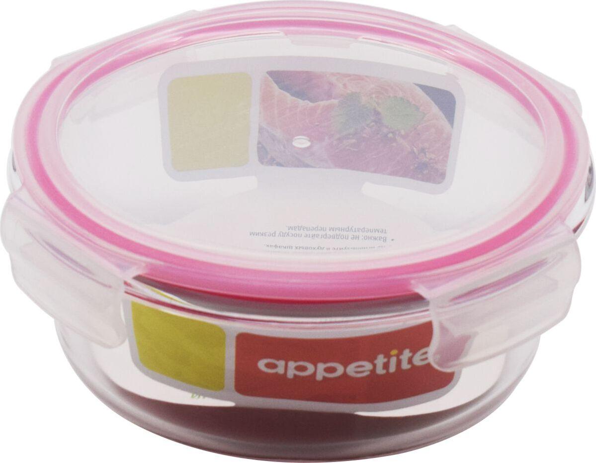 Контейнер пищевой Appetite, SL950CF, розовый, 950 мл appetite