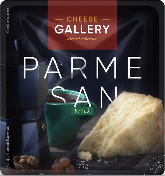 все цены на Cheese Gallery Сыр Пармезан, 32%, 175 г онлайн