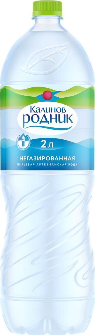 Калинов Родник Вода питьевая артезианская негазированная, 2 л вода калинов родничок для детей 6 шт по 2 0 л