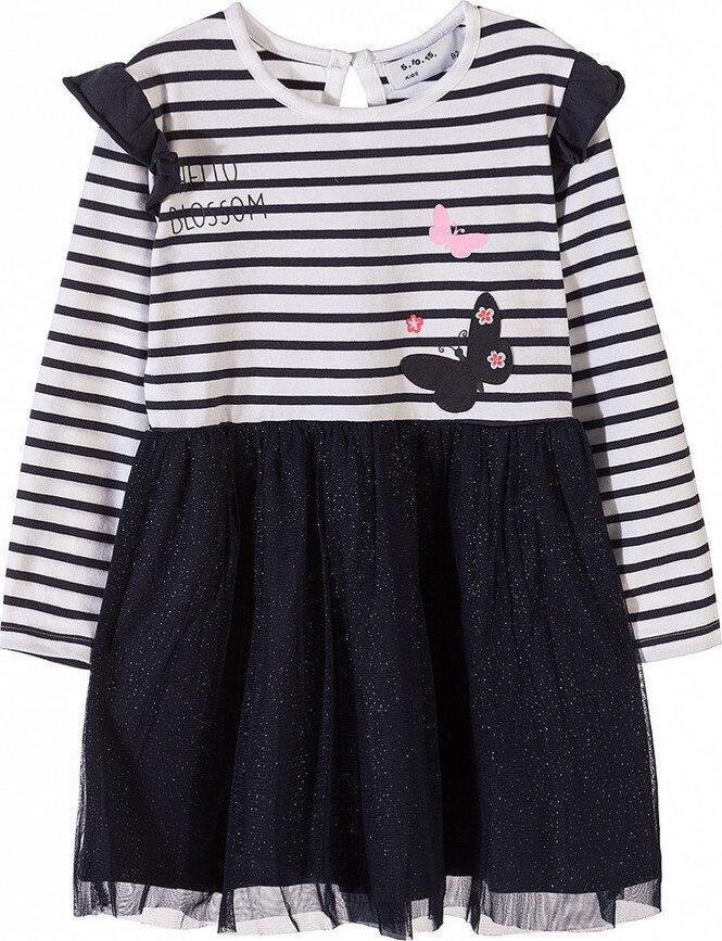 Платье 5.10.15 купить черную прямую юбку