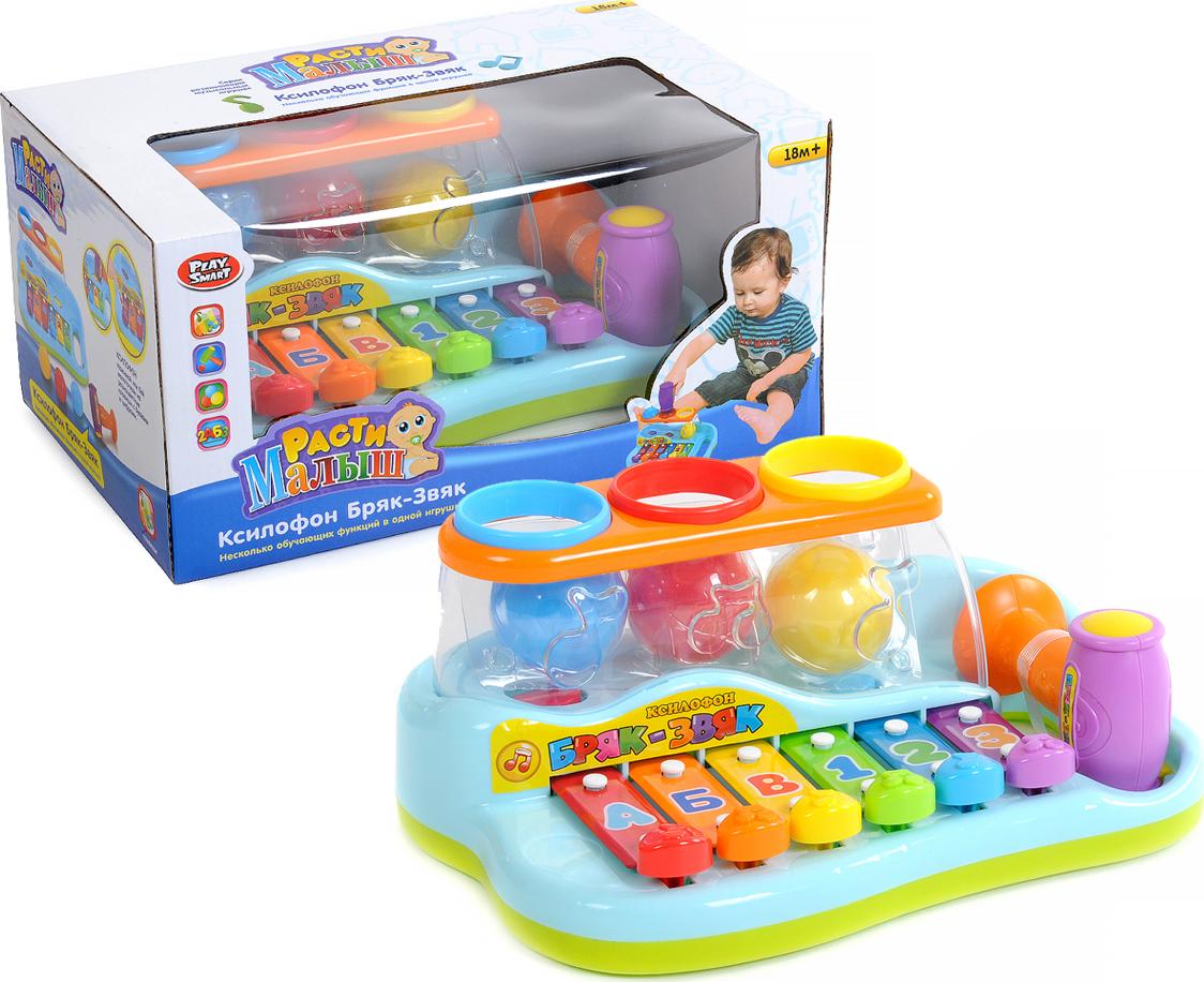 Развивающая игрушка Ксилофон 9199/DT развивающая игрушка play smart доска знаний разноцветный