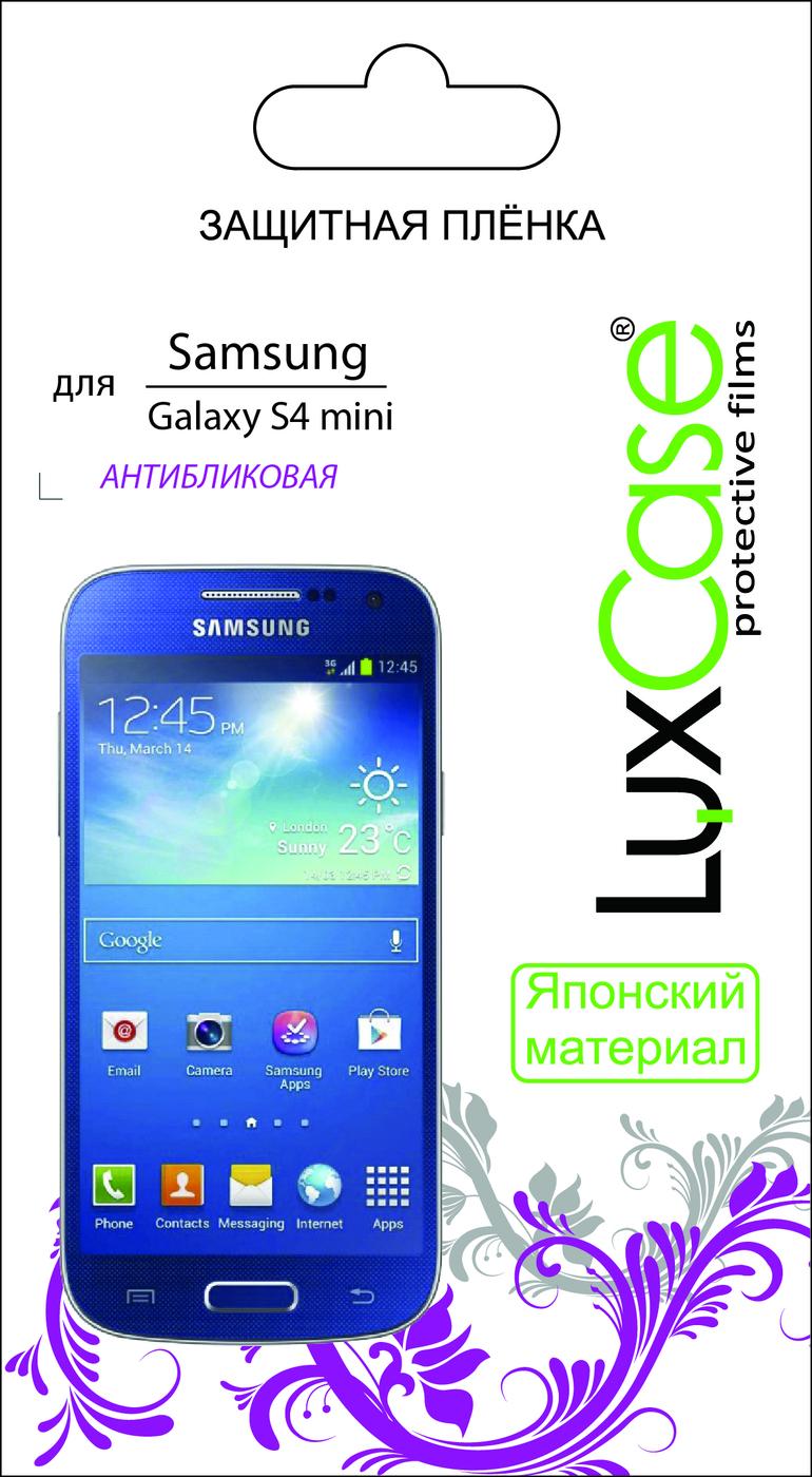 Пленка Samsung Galaxy S4 mini i9190 / антибликовая недорого