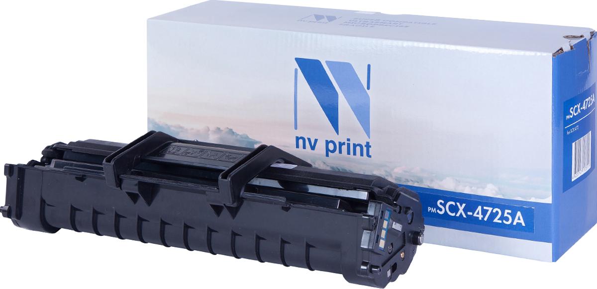 Тонер-картридж NV Print SCX-D4725A, черный, для лазерного принтера