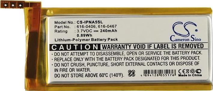 Аккумулятор для iPod Nano 5G (модель CS-IPNA5SL) ipod nano 4 bagspace силиконовый черный