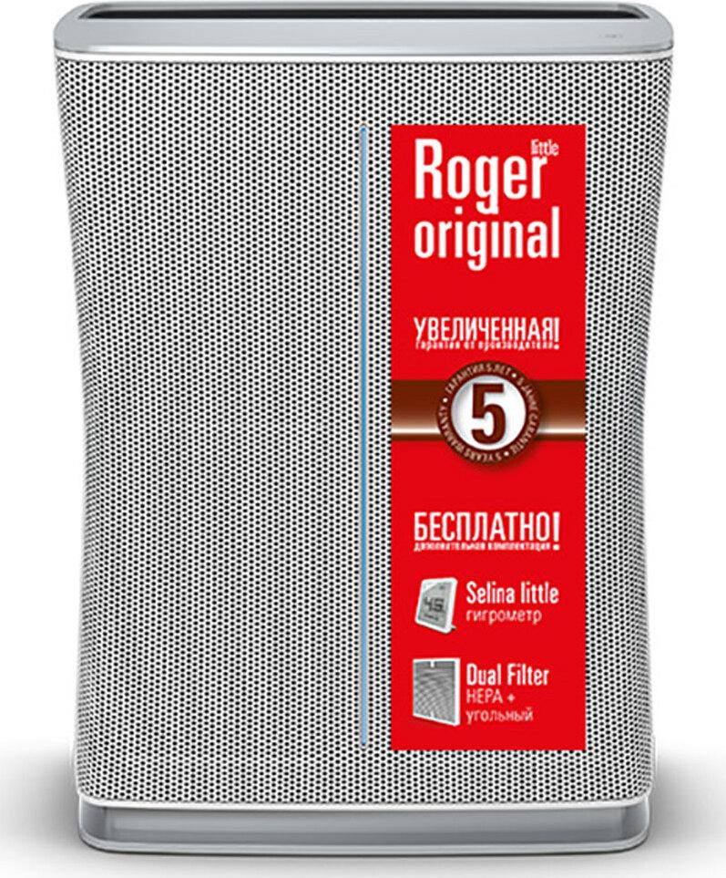 Очиститель воздуха Stadler Form Roger Little Original, R-012OR, белый все цены