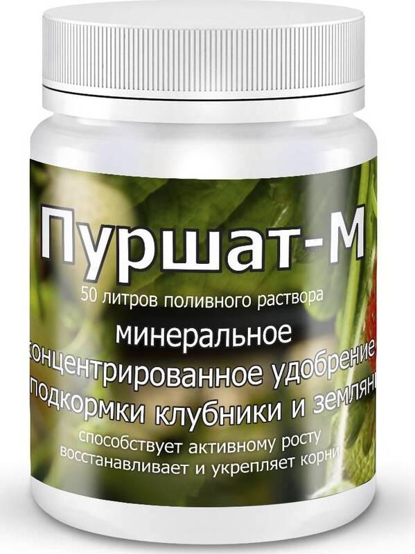 Удобрение Пуршат-М(для клубники) 50мл удобрение florizel биогумус для клубники