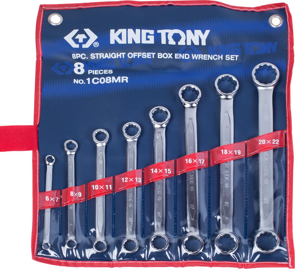 Набор ключей KING TONY 1C08MR