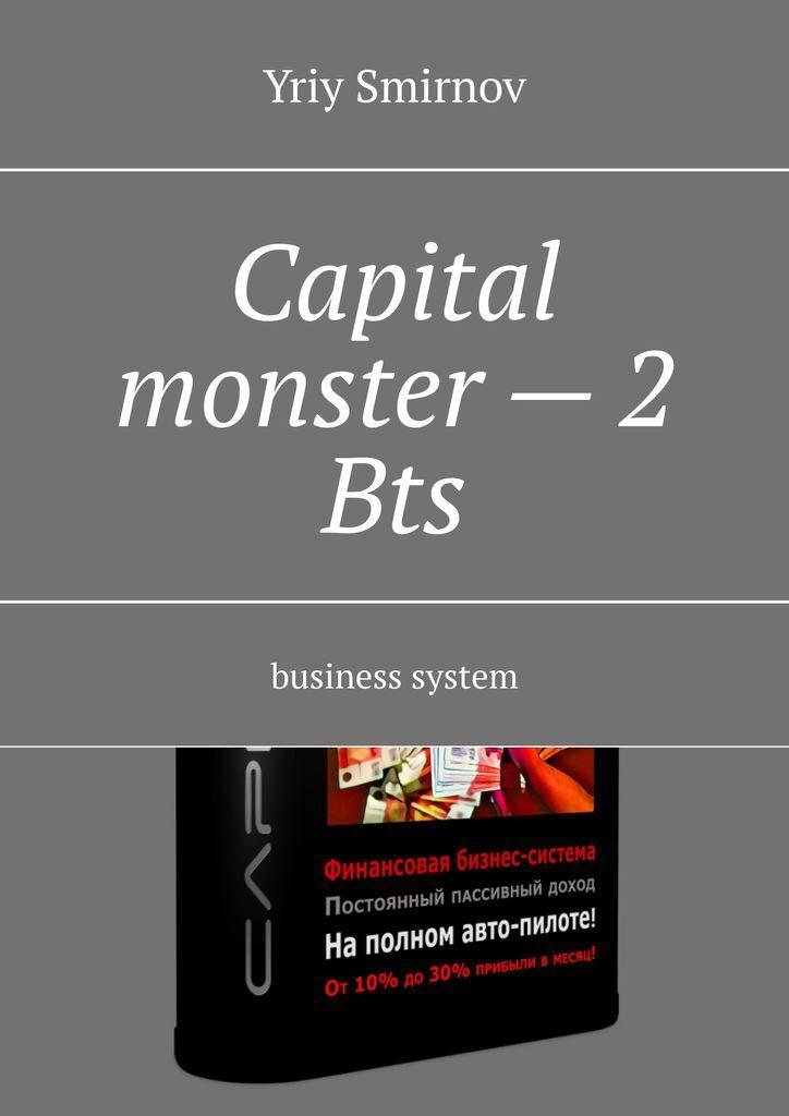 Yriy Smirnov. Capital monster - 2. Bts
