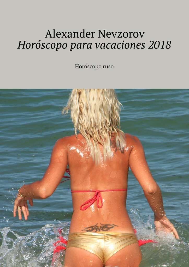 Horscopo para vacaciones 2018