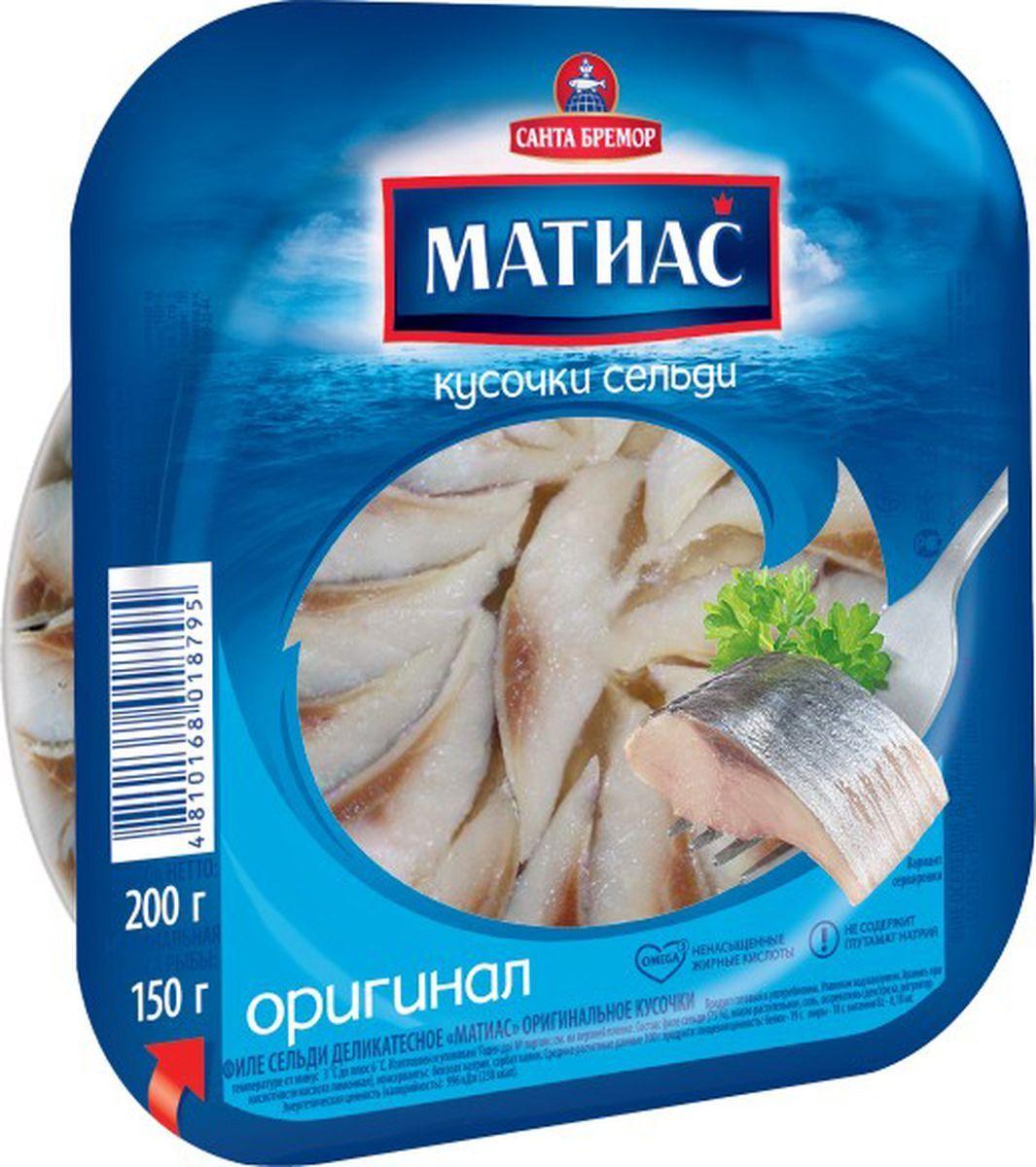 Соленая рыба Санта Бремор Филе-кусочки сельди Матиас Оригинал, слабосоленые, в масле, 200 г Санта Бремор