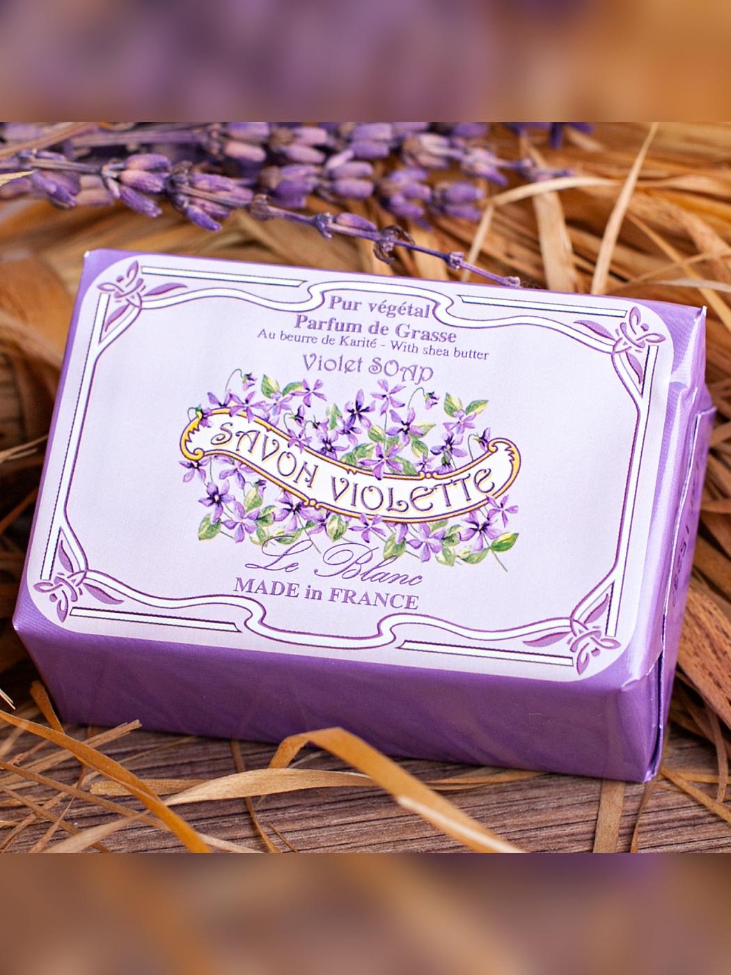 Натуральное ароматическое мыло