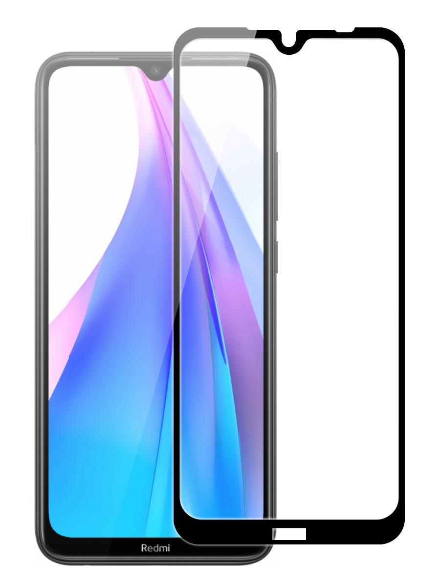 Заговка Защитное стекло Onext для телефона Xiaomi Redmi Note 8T, full glue, с рамкой черное (2020)