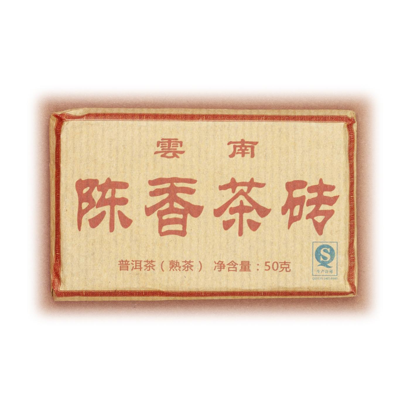 Чай шу пуэр 2010г прессованный 50г, Белая Обезьяна