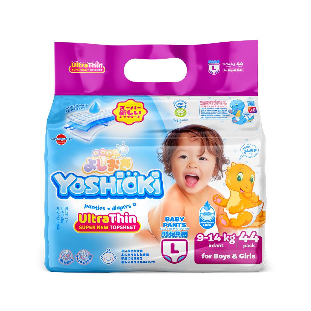 YOSHIOKI трусики - подгузники, ультратонкая серия, размер L (9 - 14 кг) 44 шт